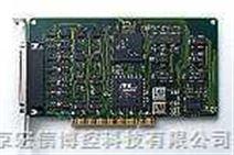 研华PCI-1680U 带隔离功能2端口CAN接口通用PCI通讯卡