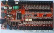 三凌板式PLC晶体管型驱动步进电机