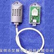 温湿度传感器模块GM-R