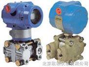1151DP系列--电容式差压变送器