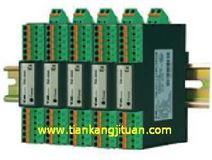 GD8711回路供电·二线制变送器输入信号隔离器(一入一出)