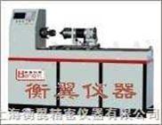 HY-1000NM--铜包铝线扭转试验机