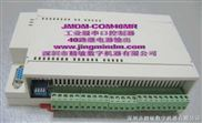 JMDM-COM40MR-灯光控制器/沙盘模型控制/串口控制器40路继电器输出