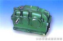 ZDY/ZLY/ZSY硬齿面圆柱齿轮减速机
