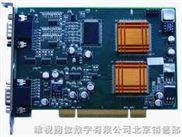 MV--VGA图像采集卡,VGA采集卡,VGA信号采集卡,RGB分量图像采集卡,大屏拼接图像采集卡,流媒体图