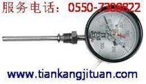 不锈钢电接点双金属温度计