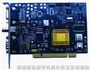 MV--黑白图像采集卡 高分辨率图像采集卡 高速图像采集卡