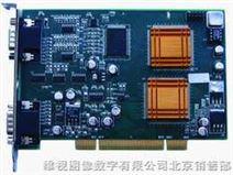 VGA系列图像采集卡 RGB信号采集卡 非标信号采集卡