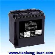 YWD-P4(Q4)型三相四线有功(无功)功率变送器