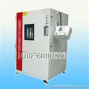 010-81808633--北京(天津)恒温恒湿试验箱