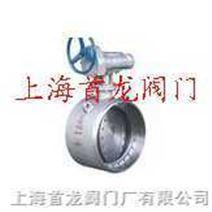 上海知名企业首龙阀门—名优产品齐全焊接式阀门厂总汇
