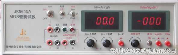 jk9610a功率场效应管测试仪