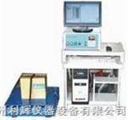 带电脑垂直振动试验机/模拟运输振动台/电磁振动试验机