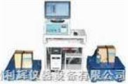 带电脑双轴振动试验机/模拟运输振动台/电磁振动试验机