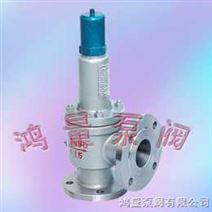 WA42Y型波纹管平衡式安全阀
