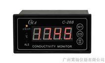 工业在线电导率仪,电导仪,电导率分析仪,C-268