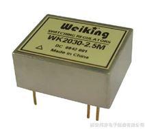 Weiking航空开关稳压器航天开关稳压器机载军用开关稳压器