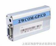 ZW-COM-MQ-3G 远程无线数传模块