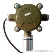 氨气检测器(开关量)