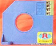 JLT-5-AC200A/DC5V交流电流传感器