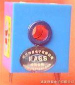 AC8A/DC5V交流电流电压变换器
