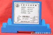 三相四线组合电压传感器