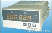 智能湿度控制仪、智能压力控制仪表