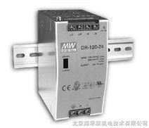 120W 单路输出工业导轨电源