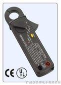低电流交直流转换器