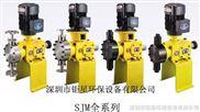 SJM--SZ机械隔膜计量泵