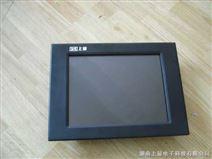 12.1寸工业液晶显示器/工业监视器