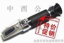 手持式折光仪/矿山乳化液浓度计/折射仪(0-15%)/金牌