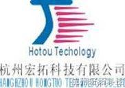 杭州工控机 工控机电源 南京12DC转ATX电源 工控机电源 上海12DC转AT