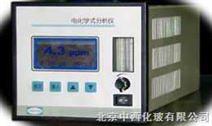 在线硫化氢分析仪 18910282272 010-62965544-530/536李先生