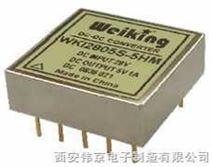 Weiking双路航空电源航天电源通信电源机载军用气密型高可靠DC-DC电源模块