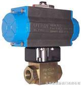 333系列高压气动球阀/电动球阀