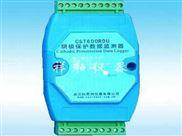 CST600RDU阴极保护数据监测器