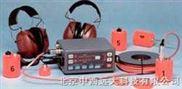 US5M167028--音频生命探测仪/音频式生命探测仪(6探头)
