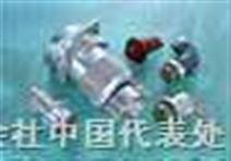 日本七星科学研究所NANABOSHI—NCS系列