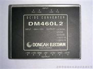 DM460L2--特价供应DM460L2电源模块