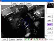 视觉式注塑机模具保护器系统系列