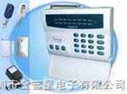 防盗报警器、防盗报警系统,家用报警器,GSM防盗报警器