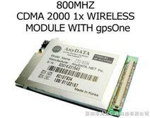 CDMA模块(DTGS-800)
