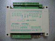 JMDM-20DIOV2--抗强电磁干扰的8到20点步进电机控制器 单片机控制器 串口控制