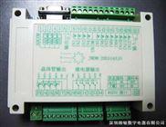 JMDM-20DIO4AIO--4路模拟量20路数字量控制器 模拟量检测控制 步进电机控制器