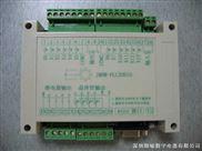 JMDM-20DIOV2--抗干扰单片机控制器,工业级8~20点可定制的单片机控制器
