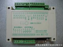 抗雷击强电磁干扰8——20点步进电机控制器 串口控制器 单片机控制步进电机