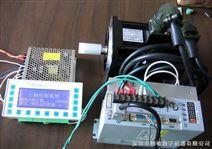 精确控制三路步进伺服电机高速运动 三轴联动控制器人机界面一体机