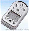 气体检测仪,气体泄露检测仪,气体浓度检测仪