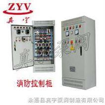 水泵控制柜,消防控制柜